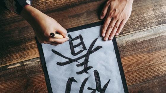 Traducción al japonés