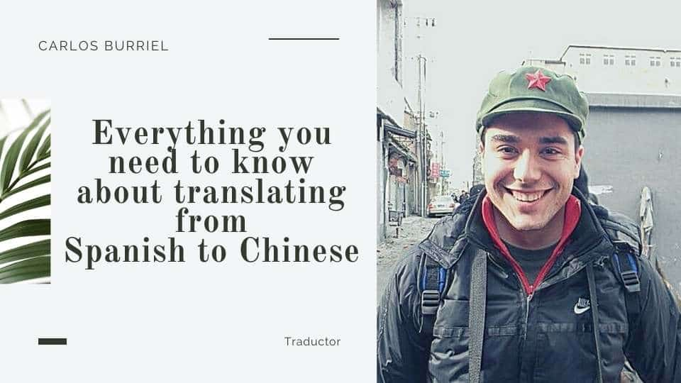 translating from Spanish to Chinese