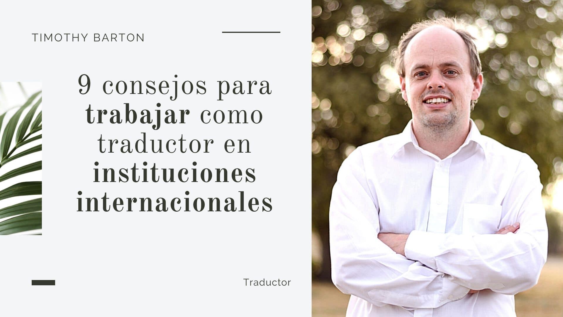 trabajar como traductor en instituciones internacionales